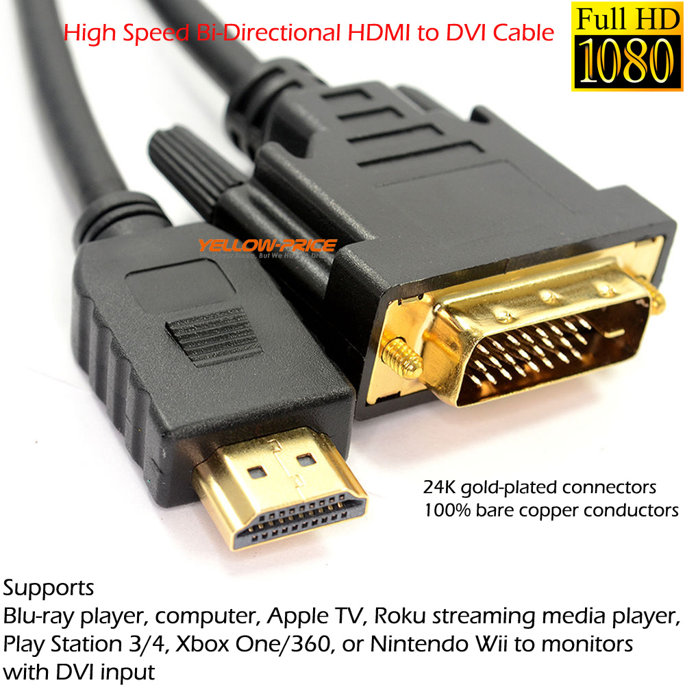 high speed hdmi to dvi d monitor display adapter cable. Black Bedroom Furniture Sets. Home Design Ideas